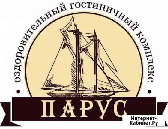 Ночной повар Пятигорск