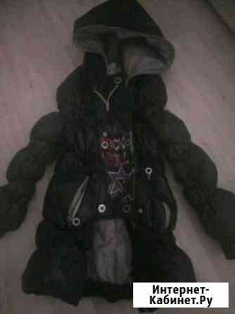 Куртка Одинцово