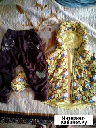Осень-весна костюм Елизово
