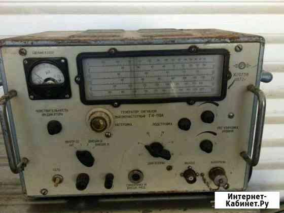 Вч генератор Г4-119А Нальчик