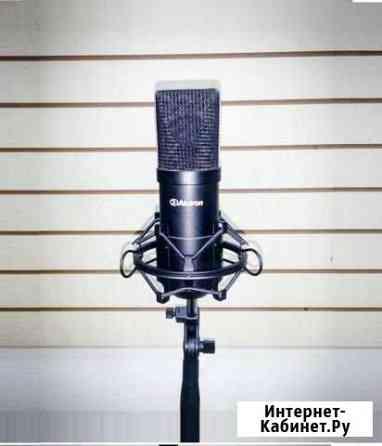 Студийный микрофон Alctron Um900 USB Нижний Тагил