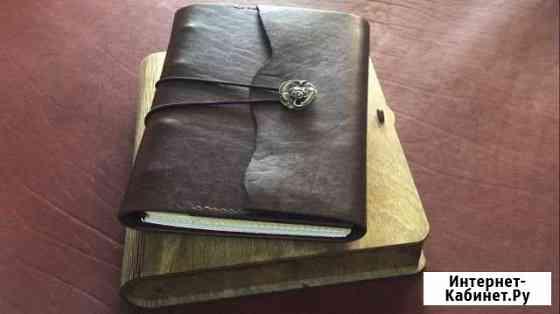 Кожаный блокнот ручной работы Краснодар