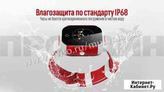 Детские умные часы с GPS FA23 Вологда