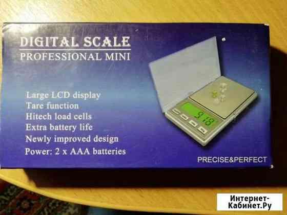 Продам цифровые ювелирные весы digital scale Гатчина