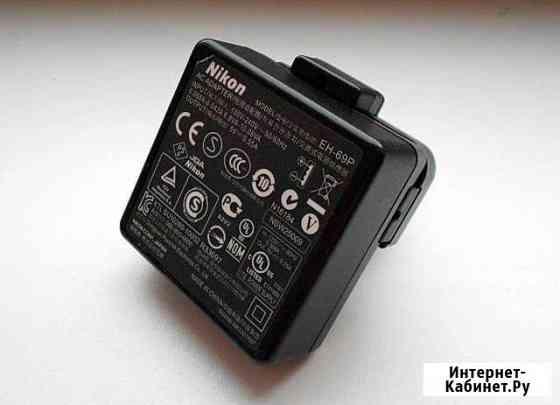 Зарядное устройство Nikon EH-69P Рязань