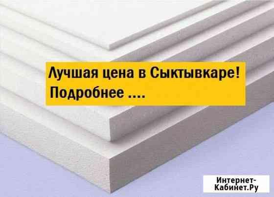 Пенопласт Сыктывкар