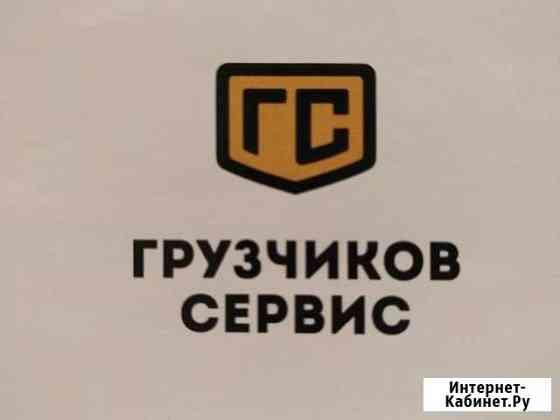 Грузчик Разнорабочий Самара