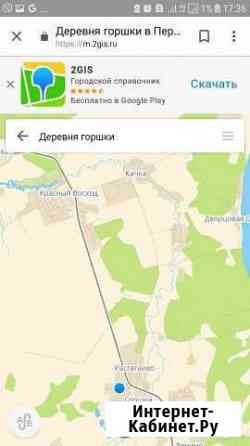 Участок 10 сот. (СНТ, ДНП) Пермь