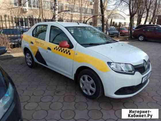 Подключение к Яндекс Такси Краснодар