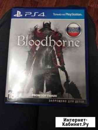 Игра Bloodborne на ps4 Уфа
