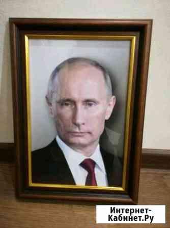 Портрет Владимира Путина, Герб РФ Севастополь