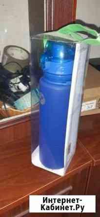 Бутылка для питья спорт новая Малоярославец