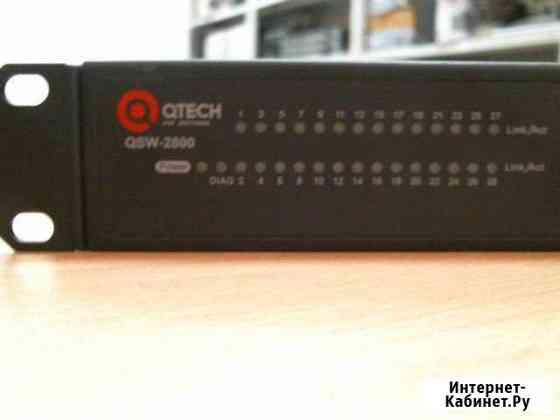 Коммутатор qtech QSW-2800-28T-AC Волжский
