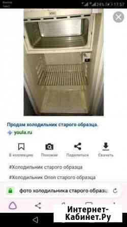 Холодильник Осинники