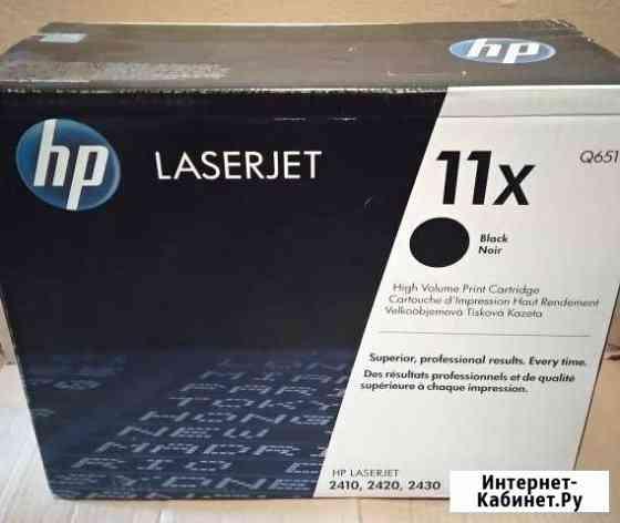 Лот 2 шт картридж HP Q6511X 2010 года Екатеринбург