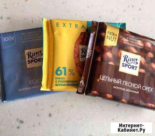 Ritter Sport Шоколад. Коробки по 10-12 штук Москва
