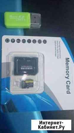 Карта памяти MicroSD Кемерово