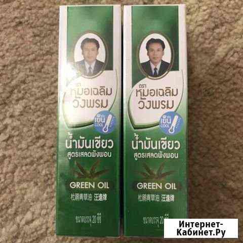 Тайское зеленое масло-бальзам Краснодар
