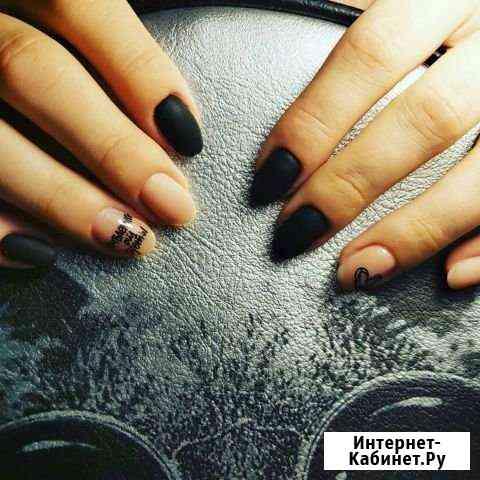 Маникюр, наращивание ногтей Белгород