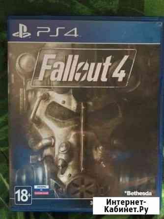 Fallout 4 на PS4 Калуга