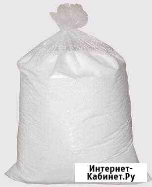 Наполнитель для кресла-мешка, шарики пенополистиро Петрозаводск