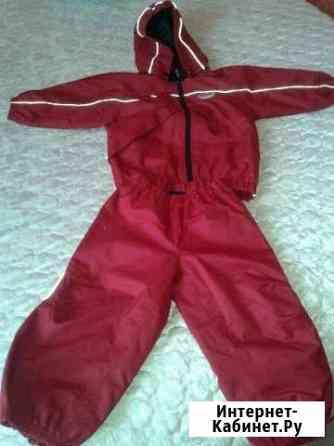 Демисезонный костюм Лиман
