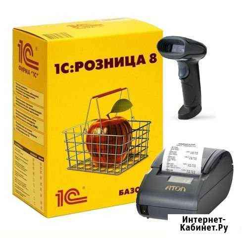 Оборудование для магазинов и кафе Иваново