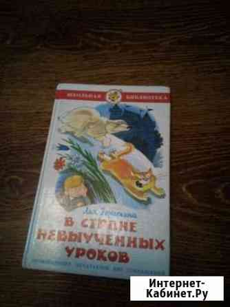 Книга Муром