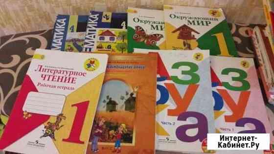 Учебники для школы Махачкала