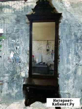 Трюмо (зеркало) старинное 19 век Астрахань