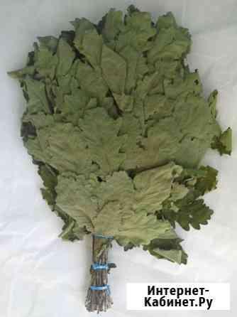 Веники для бани, аксессуары, травы, масла, чай, запарки, банная утварь Балашиха