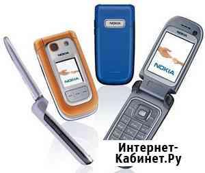 Экспертиза сотовых телефонов - оценка «Ново-Омск» Омск