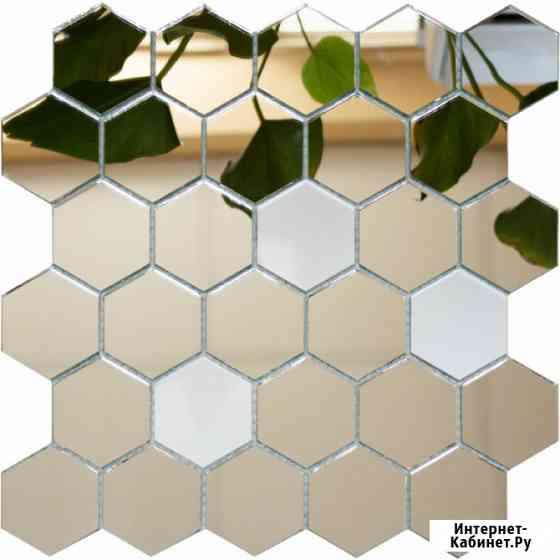 Зеркальная мозаика сота (шестигранник Москва