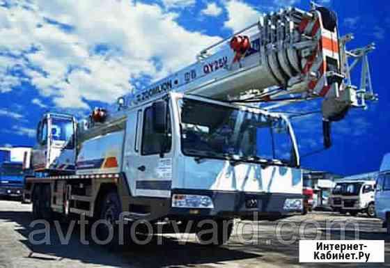 Аренда автокрана Zoomlion 25 т. 39 м Краснодар