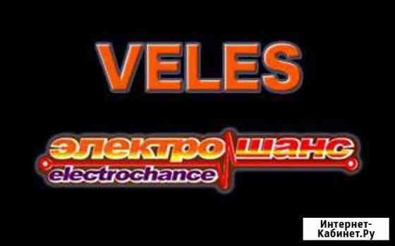 Подключение к Велес от 8%. LotoSoft Москва