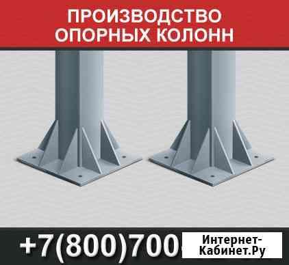 Опорная колонна, опорная пластина колонны, опорная плита базы колонны Екатеринбург