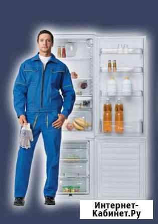 Ремонт холодильников бытовых и торговых на дому Красноярск