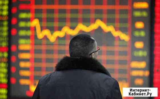 Дорого покупаем акции Российских компаний практически любых ОАО и ПАО Москва