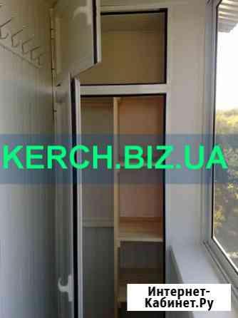 Шкаф на балконе (балконный шкаф) Керчь Керчь