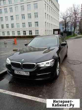Аренда автомобилей бизнес-класса Москва