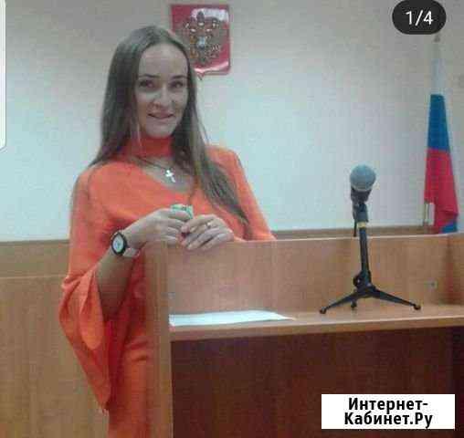 Адвокат услуги Москва