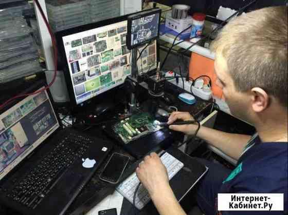 Мастер Для Вас Windows XP7810. Ремонт на дому Кемерово