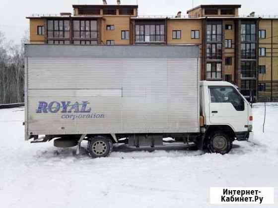 Квартирные переезды Новосибирск