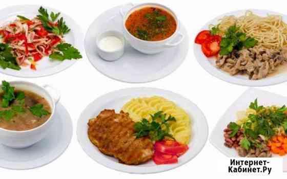 Комплексные обеды Москва