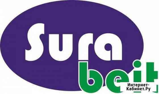 Логотипы, баннеры, визитки, рекламные буклеты Уфа