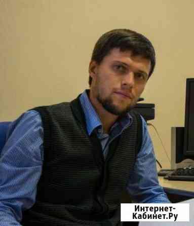 Психолог, коуч в Великом Новгороде, очно, Skype Великий Новгород