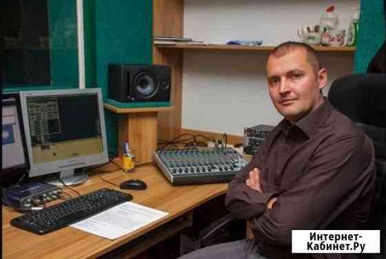 Компьютерный мастер. Компьютерная помощь Калининград