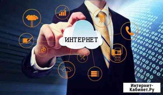 Интернет в частный дом в Новороссийске Новороссийск