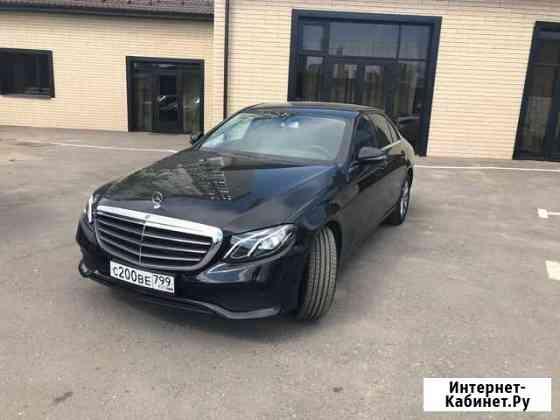 Аренда Mercedes-Benz E 200 Москва