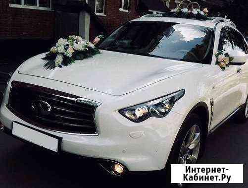 Автомобиль на свадьбу и торжества Оренбург